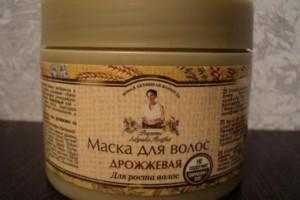 drozhzhevaya maska